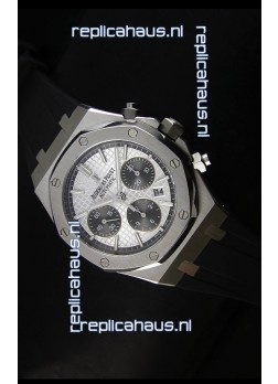 Audemars Piguet Royal Oak Chronograph Watch in Stainless Steel Case White Dial