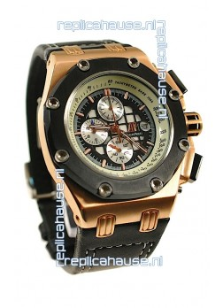 Audemars Piguet Royal Oak Offshore Rubens Barrichello Gold Watch