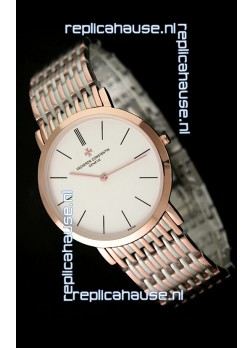 Vacheron Constantin Patrimony Japanese Rose Gold Automatic Watch